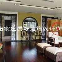 上海哪家局部装修套餐划算