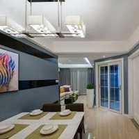 北京80平米住房装修多少钱?简单装修一下
