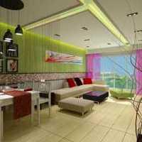 沙发客厅吊灯客厅壁纸装修效果图