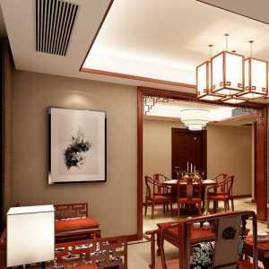 北京两室两厅精装价格