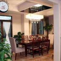 一般140多平的房子装修需要多少钱