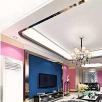 上海中档家庭装修设计公司哪个好呢