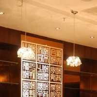 上海品竹装饰