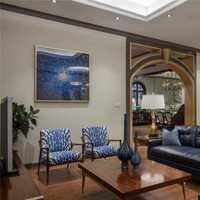 110平米的房子普通装修在长沙大概多少钱
