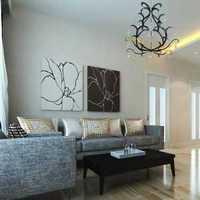 小户型客厅90平米装修效果图