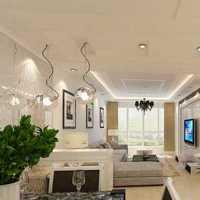20万装修120平米房子该如何设计有什么要求