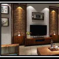 上海浦东老牌的装修装潢装饰公司