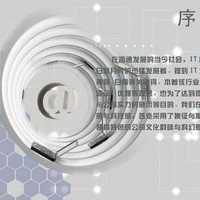 北京58同城裝修公司