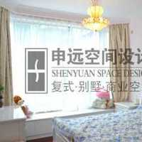 请问上海浦东新区装饰公司哪家好