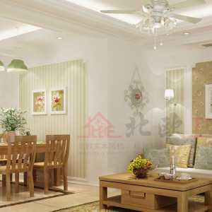 天津家庭装修装饰公司