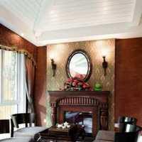 100平的小三室毛坯房装修大约要多少钱