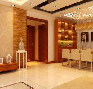 北京97平米三室一廳房屋裝修需要多少錢