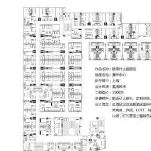 北京装修水电改造价格