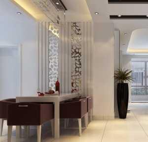 北京局部装修