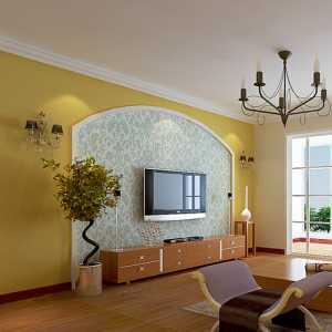 130平米三居室130平美式風格電視背景墻效果圖