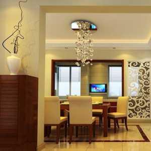 北京两室一厅装潢