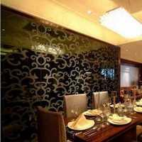 餐厅大户型吊顶欧式装修效果图