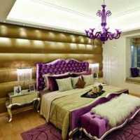 106平米两室两厅装修多少钱