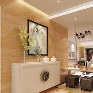 北京复式房装修价格