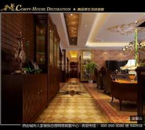 上海中坝保障房简装图