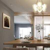 两室一厅65平米房子装修家具家电多少钱
