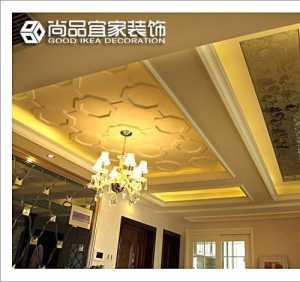 北京二手房网签查询