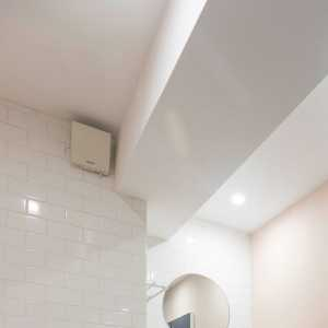 北京90平现代简约装修婚房