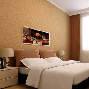 北京75平米2居室新房裝修要多少錢