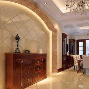 申请鉴定房屋装修的价格申请书