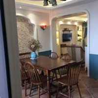 140平米三室两厅一厨两卫的房子装修以后准备刷