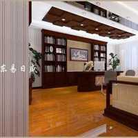 北京房子装修的价钱怎样谁了解