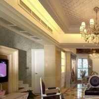 在鄂尔多斯市109平米的房子装修大概多少钱