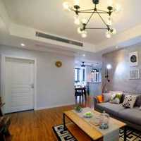 现代loft样板房沙发装修效果图