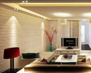 88平米的房子基装多少包括水电改造