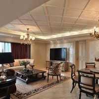 请教3万元装修120平米房子