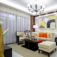 北京120平方房子裝修多少錢?