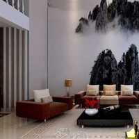 北京家装一般多少钱