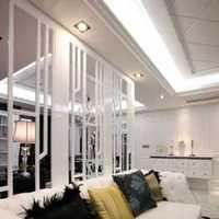 家房子100多平想要装修美式风格的大概需要多少钱呢