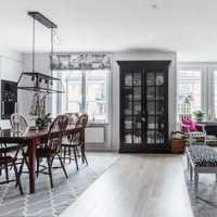 关于家装设计问题