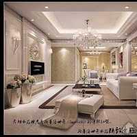 杰然国际装饰设计师_杰然国际装饰设计团队_北京室内装修设...