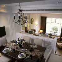 日照装修的138户方三室两厅两卫中式装修样板间哪里有