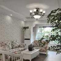 老三室一厅的房子80平方米怎样装修