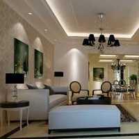 天津100平米装饰设计需要多少钱现代简约风格