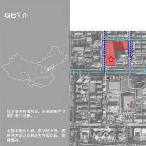 北京小戶型裝修價格