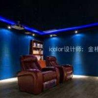 上海装饰材料协会