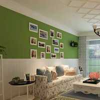 二居客厅吊顶茶几装修效果图