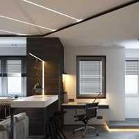 在家庭裝修中,燈光的設計也是非常重要的,家庭裝修燈光設計的...