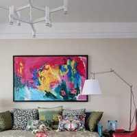 样板房现代简约家装室内效果图