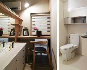 北京44平米一居室二手房裝修要花多少錢