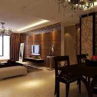 北京房子装修什么颜色好色彩禁忌